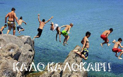 10 Top συμβουλές για το καλοκαίρι!